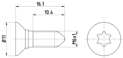 Винт фиксации переднего диска