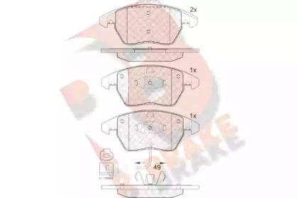 Гальмівні колодки дискові перед. Audi A1, A3, TT// Seat Altea, Ibiza// Skoda Octavia, Rapid// VW Beetle, Caddy, Golf 1.4-3.6V6 02.04-